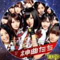 AKB48神曲たち CD用 ver.2