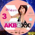AKBとXX 3-1