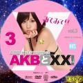 AKBとXX 3-2