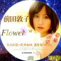 flower-a CD