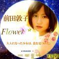 flower-a DVD
