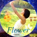 flower-c DVD