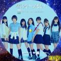 AKBがいっぱい disc:3.ver.2