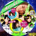 週刊AKB vol.11 DISC1