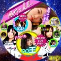 週刊AKB vol.11 DISC2