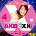 AKBとXX 4-1