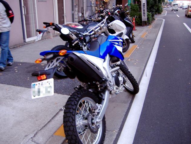 WR250R.jpg