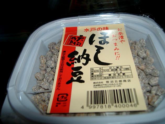 hosi_natto.jpg