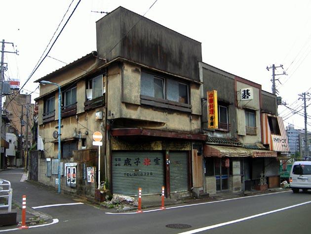 naruko_ikkaku.jpg