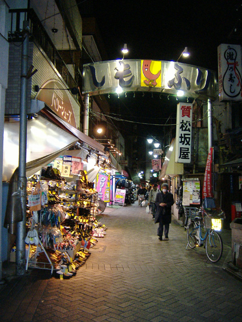 shimohuri_gate1.jpg