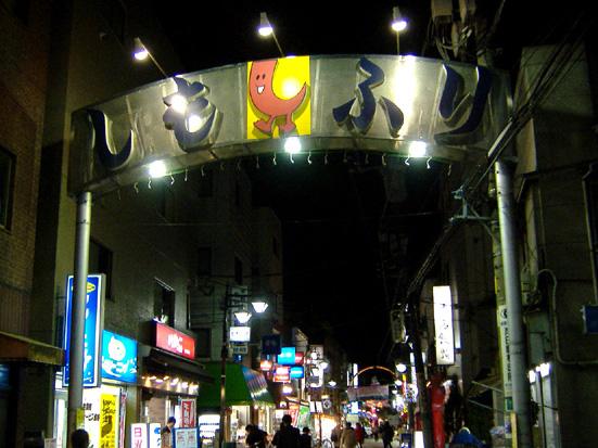 shimohuri_gate_20071205190202.jpg