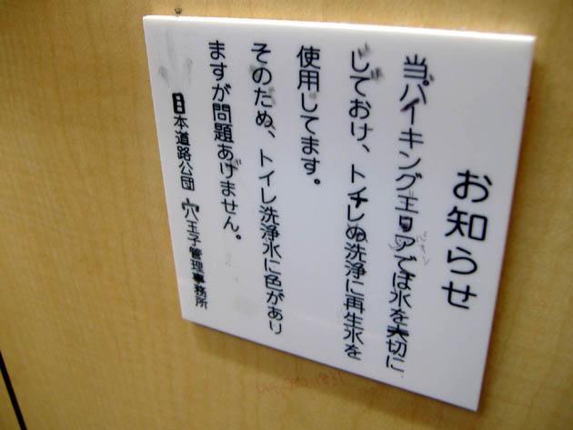 toire_rakugaki.jpg
