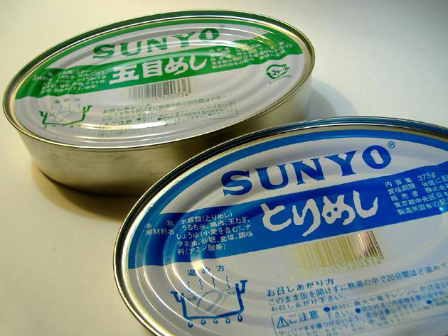 tori_gomoku.jpg