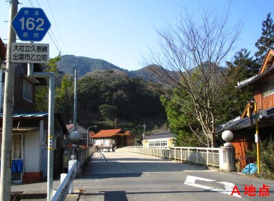 島根県道162号大社立久恵線 険道...