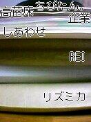 070610_2010~00.jpg