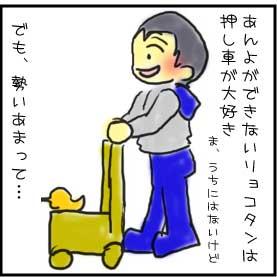 20071117_1.jpg