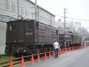 ED18-2+EF58-122