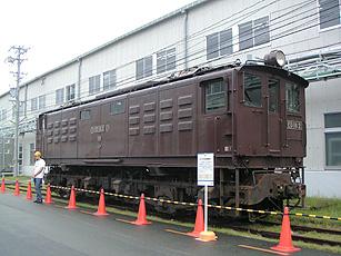 ED18-2