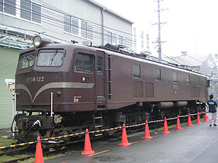 EF58-122