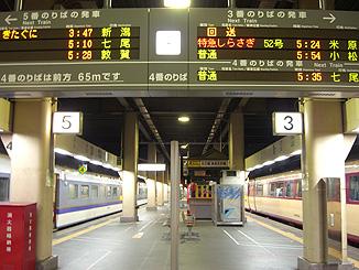 深夜の金沢駅