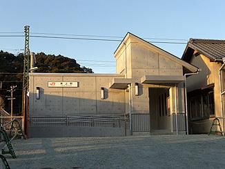 東上駅の新駅舎