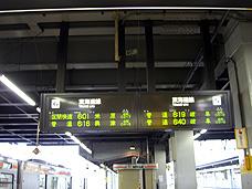 5701F@豊橋
