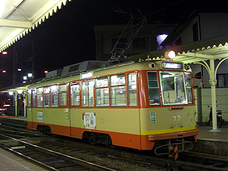 伊予鉄モハ5形0