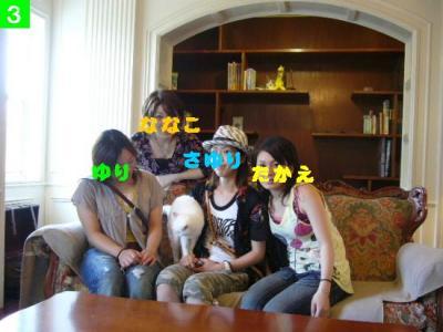 20070803110111.jpg