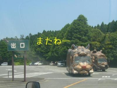 20070803114045.jpg