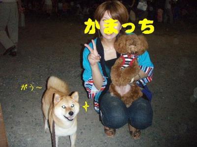 20070830141119.jpg