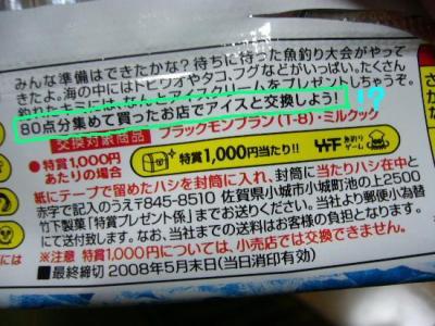 20070920133457.jpg