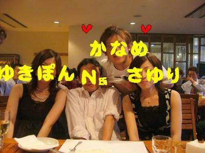 20071009172725.jpg