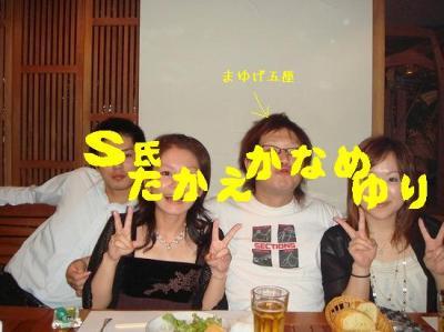 20071010111544.jpg
