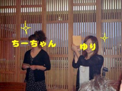 20071010111829.jpg