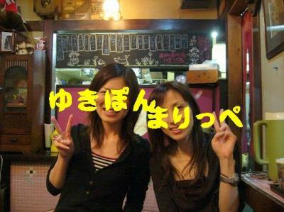 20071012141341.jpg