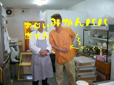 20071030175019.jpg