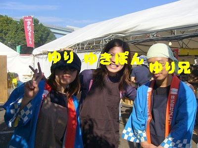 20071105151214.jpg