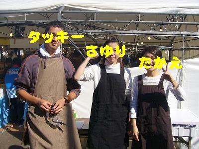 20071105151838.jpg