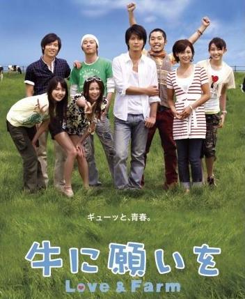 ushi-001.jpg