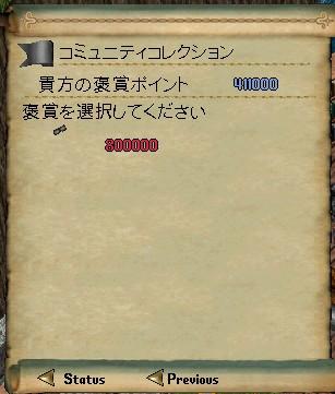 2006y08m18d_232623781.jpg