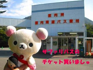 korichan-blog1098.jpg