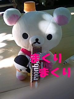korichan-blog1119.jpg