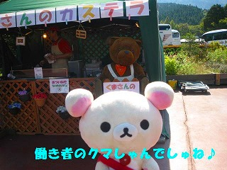 korichan-blog1122.jpg