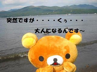 korichan-blog1181.jpg