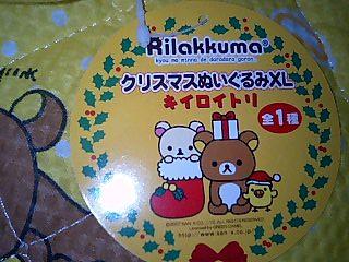 korichan-blog1346.jpg