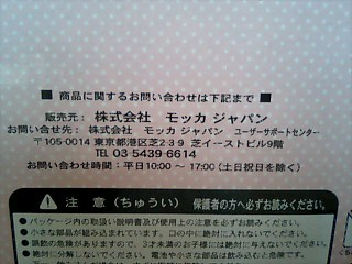 korichan-blog1461.jpg