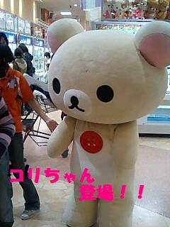 korichan-blog1494.jpg