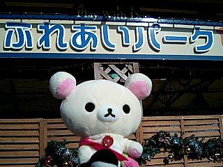 korichan-blog1613.jpg