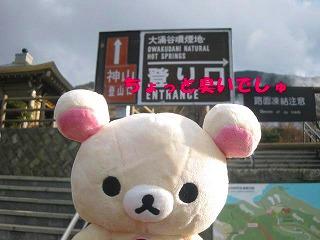 korichan-blog1725.jpg