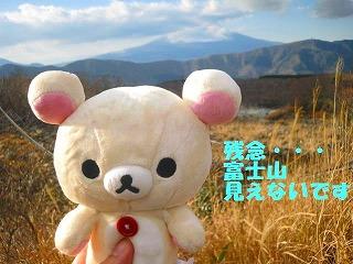 korichan-blog1739.jpg